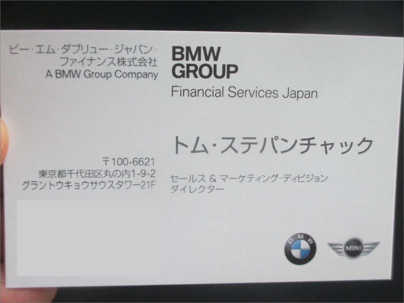 2015-08: Tokyo Transition | TokyoTom